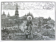 Kiev Art Prints - Saint Theodosius of the Caves. Print by Valery Semenov