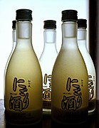Sake Bottle Prints - Sake Print by Lori Seaman