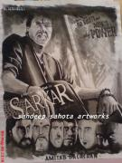 Raj Art - Sarkar by Sandeep Kumar Sahota