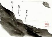 Seiza Print by Tenku