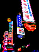 Urban Landscape Art Prints - Shanghai Nights Print by Funkpix Photo  Hunter