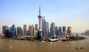 East China Prints - Shanghai Skyline Print by Mariusz Kluzniak