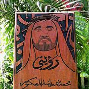 Calixto Gonzalez - Sheikh Majid bin...