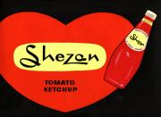 Bunting Originals - Shezan Ketchup by Mohd Raza-ul Karim