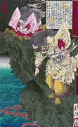 Shinto Photo Posters - Shinto God: Susanoo Poster by Granger