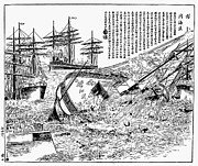 1894 Prints - Sino-japanese War, 1894-5 Print by Granger