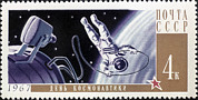 1967 Posters - Soviet Space Walk Stamp, 1967 Poster by Ria Novosti