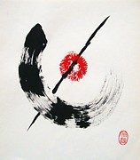 Ink Paintings - Spirit of Zen by Pg Reproductions