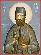 Julia Bridget Hayes Metal Prints - St Efraim of Nea Makri Metal Print by Julia Bridget Hayes
