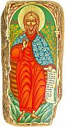 Christian Artwork Painting Originals - St. Ilia by Ivan Natov