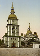 Kiev Framed Prints - St Michaels Monastery in Kiev - Ukraine Framed Print by International  Images