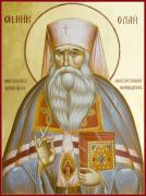 Byzantine Painting Prints - St Nicholas the Confessor of Alma Ata and Kazakhstan Print by Julia Bridget Hayes