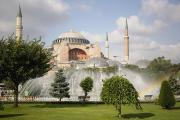 Muslim Posters - St Sophia Mosque And Fountain In Park Poster by Axiom Photographic