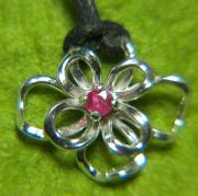 July Jewelry - Sterling Silver Bow Pendant Ruby by Bud Nickell