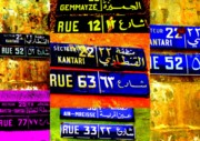 Name Prints - Streets of Beirut  Print by Funkpix Photo Hunter