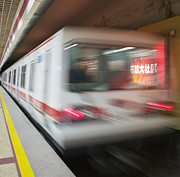 Transfer Prints - Subway Train in Motion Print by Andersen Ross