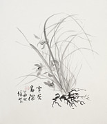 Ornately Art - Sumi-E Four by Greg Kopriva