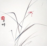 Ming Yeung - Summer breeze