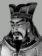 Sun Tzu Print by War Is Hell Store