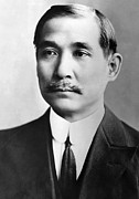 Ev-in Framed Prints - Sun Yat-sen, 1866-1925, The First Framed Print by Everett
