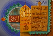 Religious Wall Hanging  Paintings - Surah Fateha by Yousuf Shah