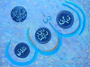 Allah Paintings - Surah Rahman in Teal by Nadeem Farooq