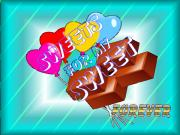 Candy Digital Art - Sweets for my Sweet by Garry Staranchuk