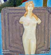 Cyprus - Symbol of fertility and Goddess Aphrodite by Augusta Stylianou