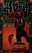 Slavic Painting Posters - The Dancing Bear is Far From Home Poster by Anzhelika Lychik