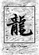 Dog Print Pyrography Prints - The Dragon Print by Mauro Celotti