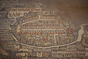 Byzantine Framed Prints - The Earliest Known Map Of The City Framed Print by Taylor S. Kennedy