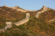Great Wall Photos - The Great Wall Complete View by Carol Groenen