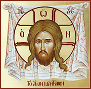 Jesus Christ Icon Prints - The Holy Napkin  Print by Julia Bridget Hayes
