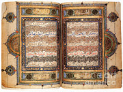 Koran Framed Prints - The Koran Framed Print by Photo Researchers