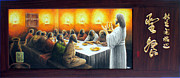 Last Supper Posters - The Last Supper Poster by Richard Simandjuntak