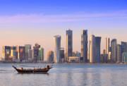 The New Doha Print by Paul Cowan