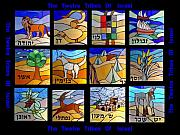 Tribes Framed Prints - The twelve Tribs of Isral Framed Print by Tomi Junger
