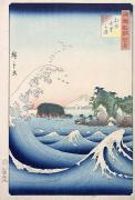 Woodblock Posters - The Wave Poster by Hiroshige