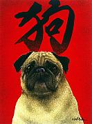 Chinese Painting Framed Prints - The Year of the Dog...the Pug... Framed Print by Will Bullas