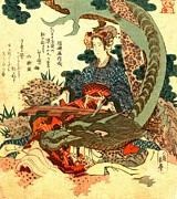 Courtesans Art - Tiger and Dragon 1824 by Padre Art