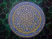 Necati Cil - Tile decorative arts