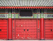 Red Roof Prints - Traditional Chinese Red Temple Gate Print by Yali Shi