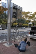 Traffic Control Photo Prints - Traffic Control System, Daejeon Print by Mark Williamson