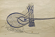 Sultan Prints - Tughra of Suleiman the Magnificent Print by Ayhan Altun