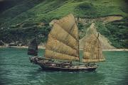 Junks Etc. Photos - View Of A Chinese Fishing Junk by J. Baylor Roberts