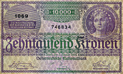 Color Purple Prints - Vintage German Stock Certificate Print by Circa
