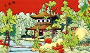 Vegetation Paintings - Vintage Japanese Art 7 by Hawaiian Legacy Archive - Printscapes