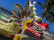 China Beach Prints - Waikiki Dragon Print by Elizabeth Hoskinson