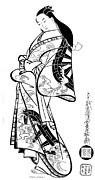 Courtesans Art - Waterwheel Kimono Litho by Padre Art