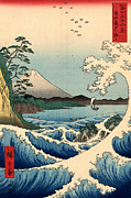 Hiroshige Prints - Wave at Satta Point Print by Pg Reproductions